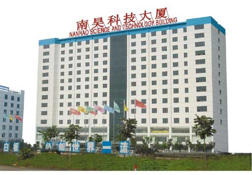 NANHAO-Science-and-Technology-Building