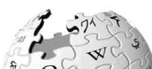 Wikipedia-Logo: Snipplet